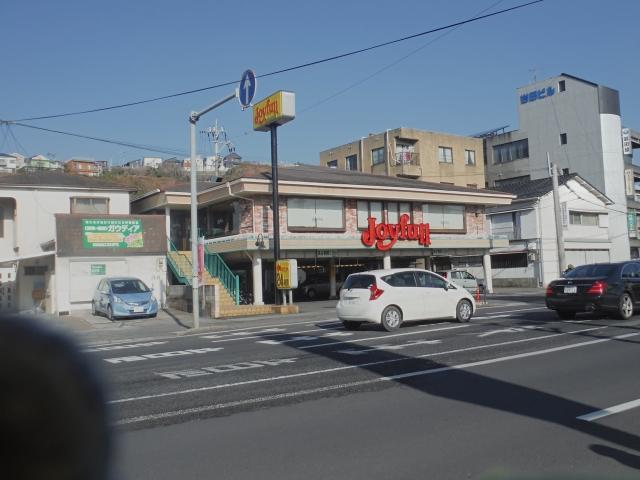 ジョイフル南鹿児島店