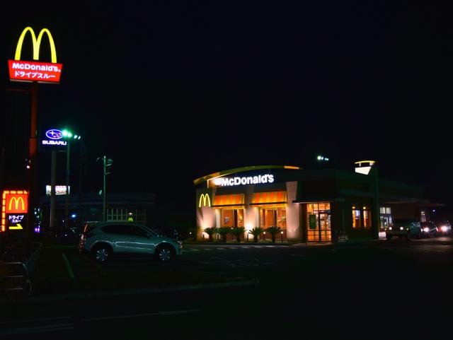 マクドナルド倉賀野店