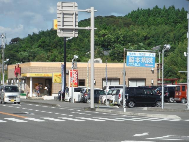 ジョイフル北阿久根店
