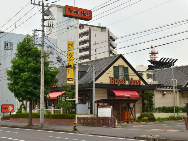 ロイヤルホスト 水戸駅南店