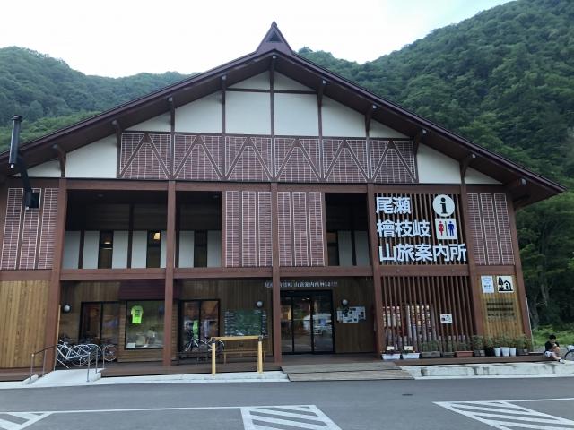 道の駅尾瀬檜枝岐
