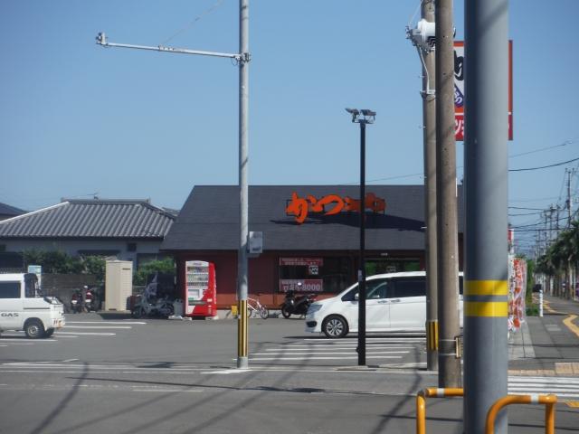 かつや宮崎東大宮店