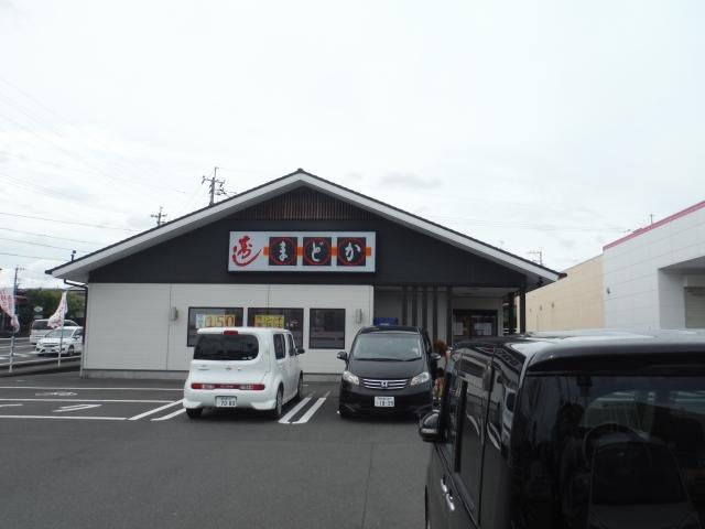 寿しまどか武岡ピュアタウン店