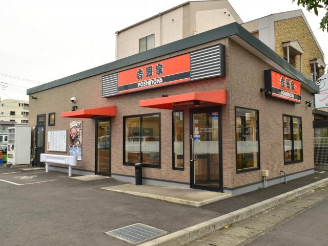 吉野家水戸城南店