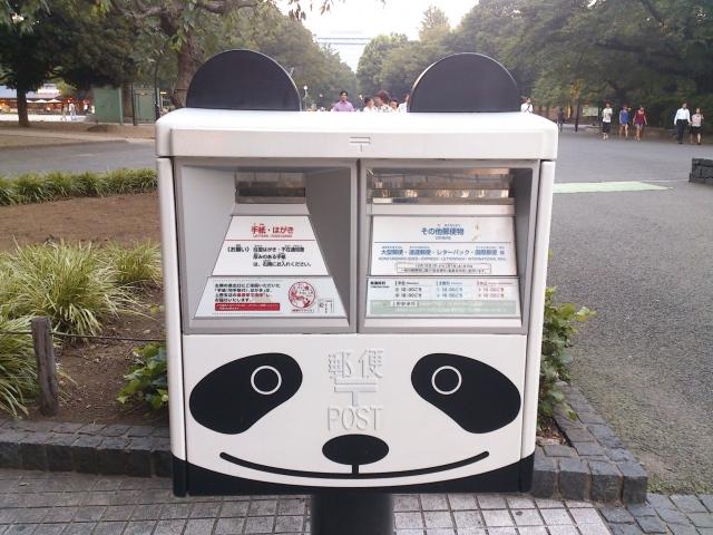 パンダのポスト