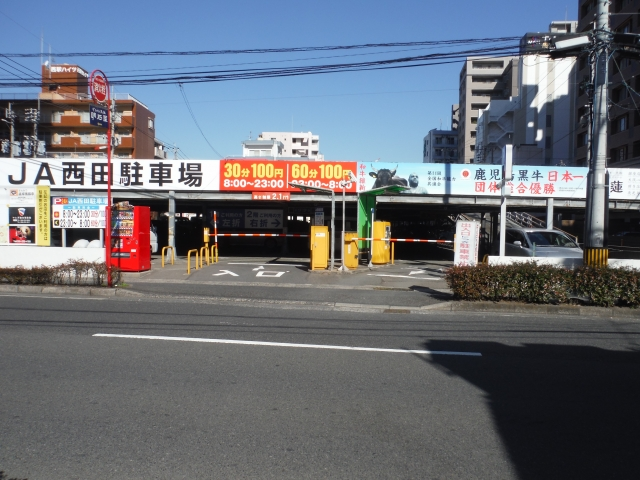 JA西田駐車場