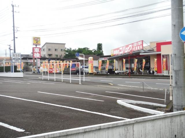 車検のコバック鷹尾店