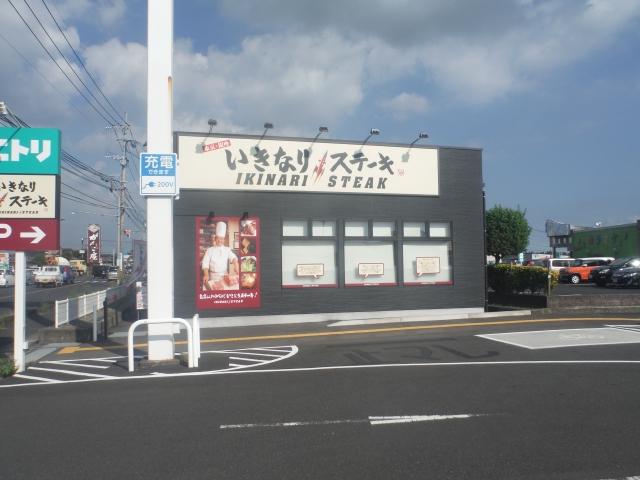 いきなりステーキニトリ鹿屋店