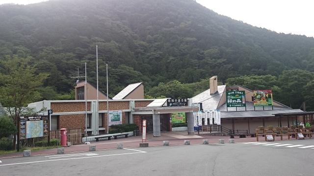 天城山・浄蓮の滝に近い、国道414号(下田街道)の道の駅です。 撮影:2015年7月12日 午後
