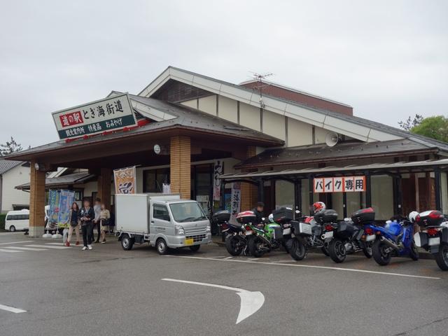 道の駅とぎ海街道(とぎうみかいどう)