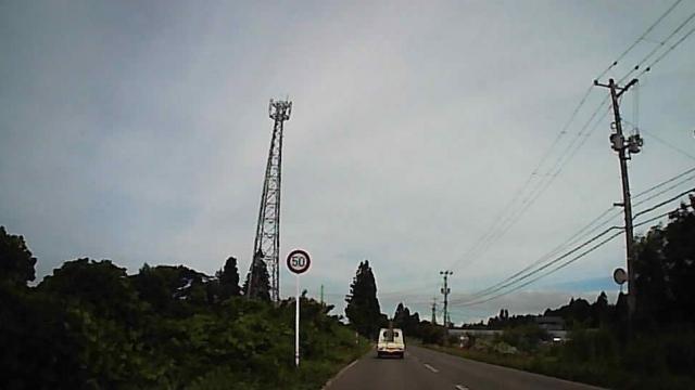 携帯電話のアンテナ塔