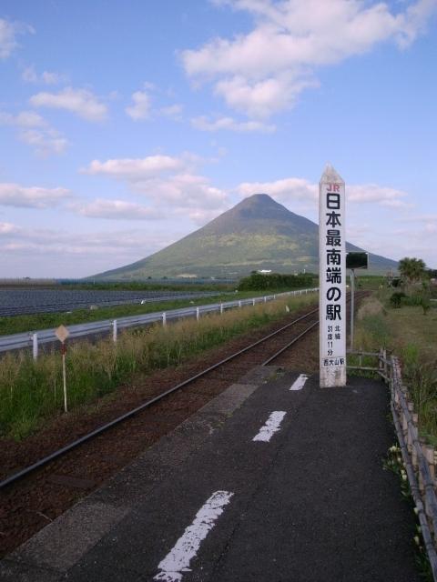 西大山駅(JR指宿枕崎線)