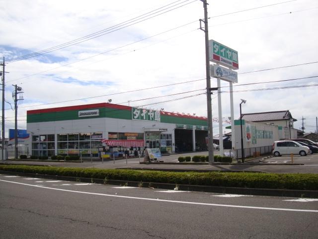 タイヤ館大田原店