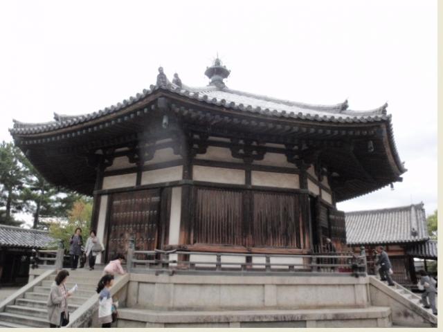 聖徳宗総本山法隆寺