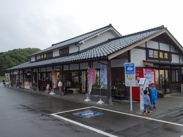道の駅 狼煙 -2015/5/4-