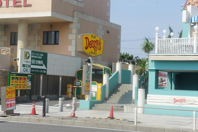 リパーク デニーズ江ノ島店