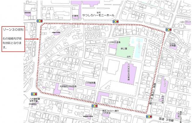総合体育館周辺 ゾーン30 (30km/h制限区域)