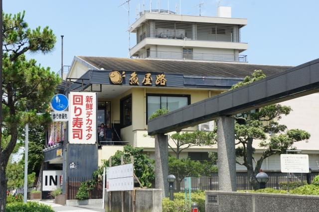 回転寿司 魚屋路(ととやみち)
