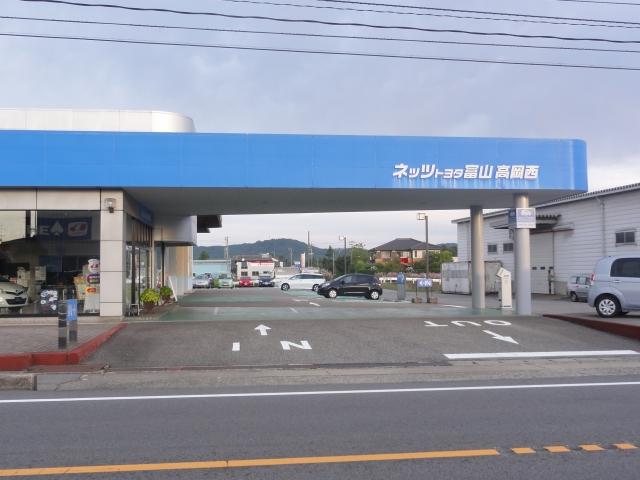 高岡 トヨタ