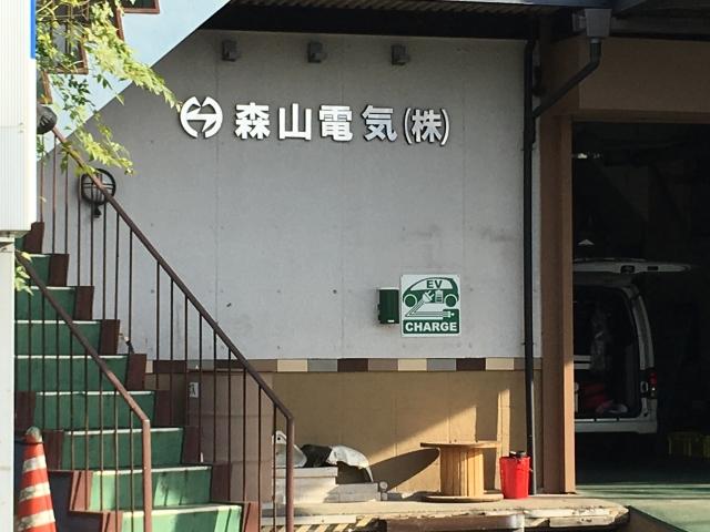 愛知県名古屋市天白区中坪町191 ...