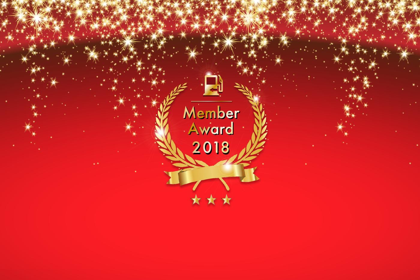 gogo.gs Member Award 2018