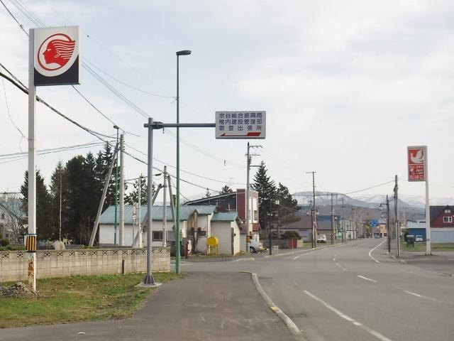 枝幸郡枝幸町のガソリンスタンド新着クチコミ掲示板